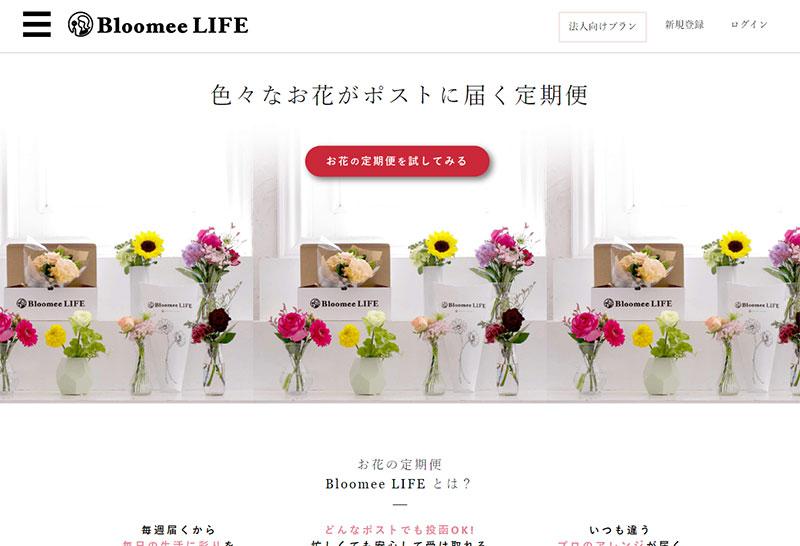 Bloomee LIFE(ブルーミー ライフ)