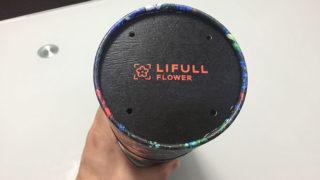 【花あるクチコミ】4ヶ月使ったライフルフラワーの感想は「お花初心者をハッピーにする」
