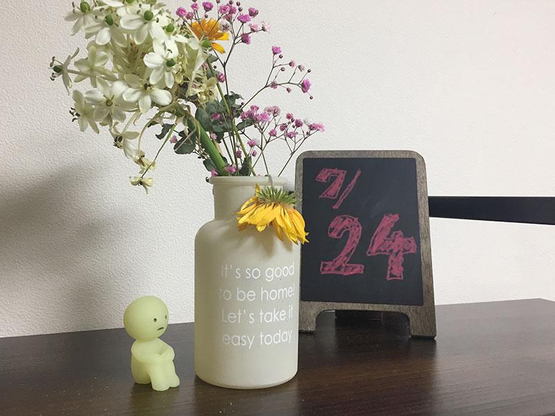 お花を飾って遊ぼう